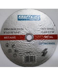 Pjovimo diskas Kraft-dele